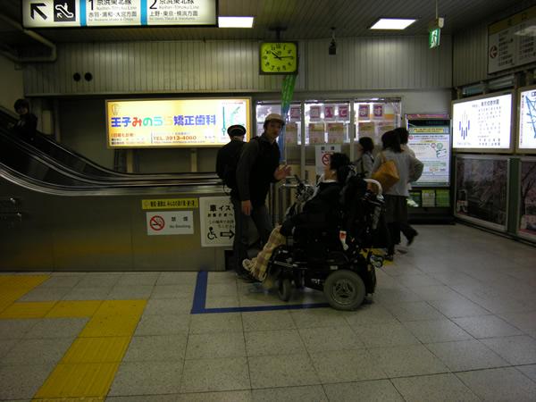 ojiDSCN0079.jpg