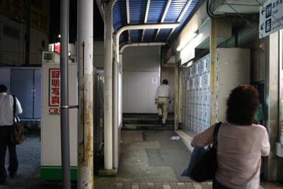金沢八景駅のトイレ