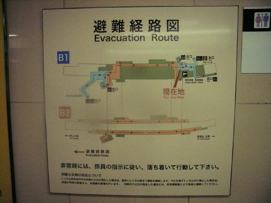 浅草駅案内図