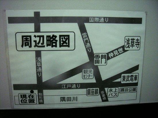 浅草駅案内図 周辺略図