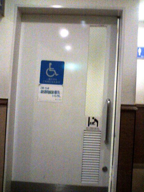 トイレの様子1