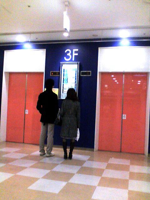 アクアシティのエレベーターです。