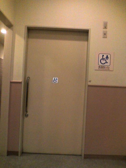アクアシティのトイレ1