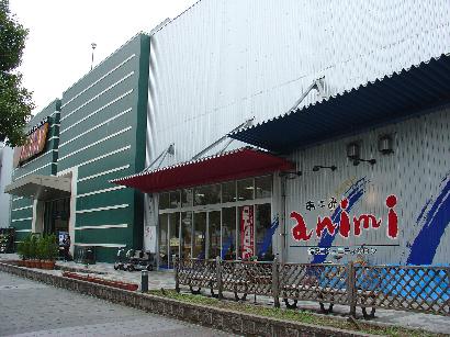アニミ(建物の写真)