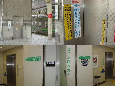 ①&②JR桜木町駅のホーム階から地上へのエレベータの写真(ホーム階)③&④R桜木町駅①&②と同じエレベーターの写真(地上階)