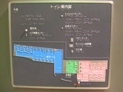 西武新宿線新宿駅の点字案内板の写真