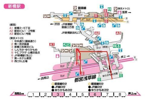 浅草線新橋駅(地下~地上階への道)gif画像
